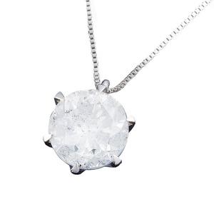 超大粒 PT900 2.1ctダイヤモンドペンダント (鑑別書付き)