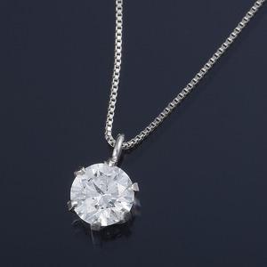Dカラー SI2 エクセレントカット プラチナPT999 0.3ctダイヤモンドペンダント/ネックレス 鑑定書付き(中央宝石研究所)