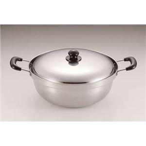 ステンレス製 吹きこぼれにくい鍋30cm