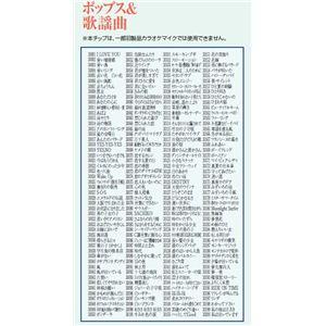 ON STAGE(オンステージ) 専用追加曲チップ 200曲入りチップ(お得用タイプ) ポップス・歌謡曲中心 PKST1