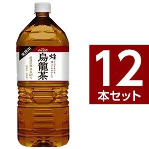 【ケース販売】 煌烏龍茶 ウーロン茶ファン 2Lペット 12本 まとめ買い