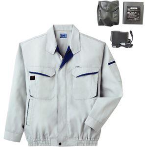 空調服 綿・ポリ混紡長袖作業着 BK-500N 【カラー:シルバー サイズ:L】 リチウムバッテリーセット