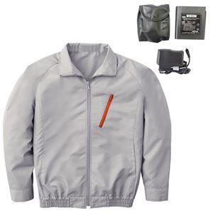 空調服 ポリエステル製長袖ブルゾン P-500BN 【カラー:シルバー サイズ LL】 リチウムバッテリーセット