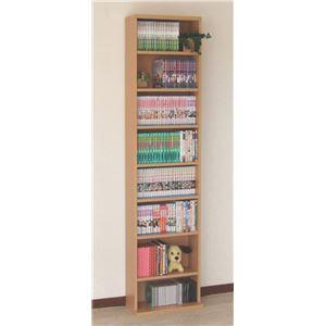 文庫書棚/本棚 幅45cm×奥行22cm×高さ180cm 木製 ナチュラル 【組立】