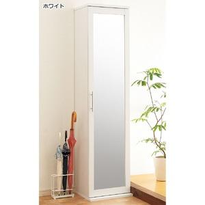 スリムミラーシューズボックス(シューズラック) 【3: 幅60cm】 可動式棚 ホワイト(白)