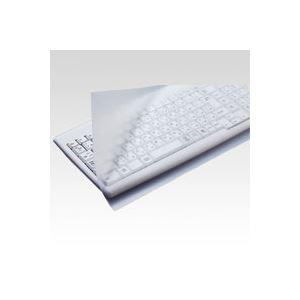 (業務用セット) エレコム キーボードカバー デスクトップ用 (PKU-FREE1) 1枚入 【×2セット】