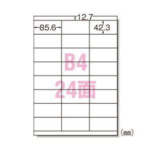(業務用セット) エーワン ラベルシール〈レーザープリンタ〉 マット紙 28435 20枚入 【×2セット】