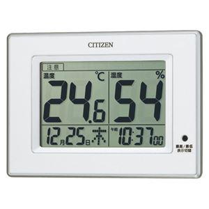 (業務用セット) シチズン 掛・置兼用時計 ライフナビD200A 8RD200-A03 1個入 【×2セット】