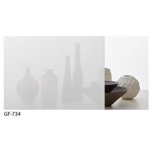 ドット柄 飛散防止ガラスフィルム サンゲツ GF-734 92cm巾 3m巻