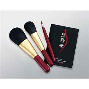 熊野化粧筆セット 筆の心 180-06B