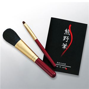 熊野筆熊野化粧筆セット 筆の心 180-05B