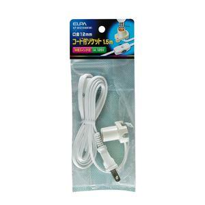 (業務用セット) ELPA コード付ソケットE12 ホワイト KP-M1215NH(W) 【×5セット】