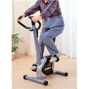 軽量エアロバイク/フィットネスバイク 【幅87cm】 サドル6段階調節 負荷調節ダイヤル 時間 速度 距離 消費カロリー表示パネル付【代引不可】